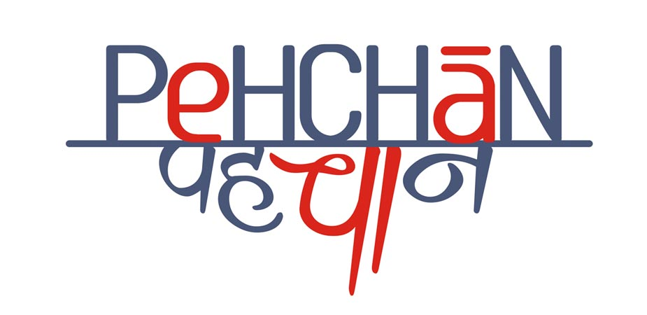 Press-Release_National-Hijra-Habba-2012