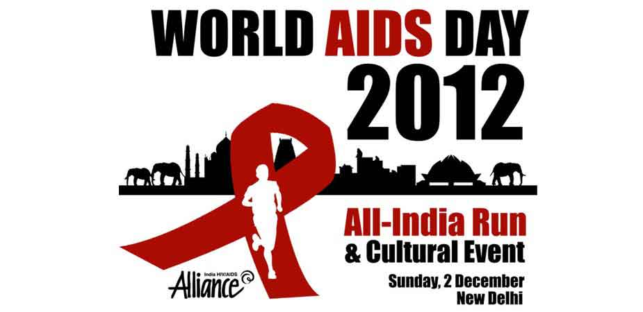Join-us-for-the-World-AIDS-Day-All-India-Run-&-Cultural-Event!-(Sunday,-2-December-2012-in-New-Delhi)