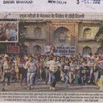 h1_Dainik Bhaskar_3 Dec 12