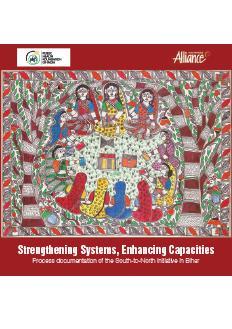 AllianceIndia2014_StrengtheningSystems