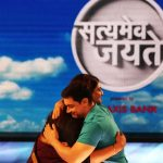 Truth Prevails: Satyamev Jayate and Me